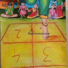 The Indian Traditional Game of Kith-Kith Painting