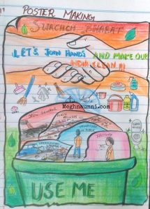 Swachh Bharat Poster Making Painting