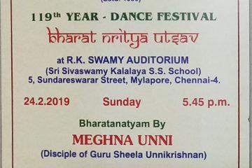 Sridevi Nrithyalaya Music & Dance Season Schedule 2017-18 – Meghna