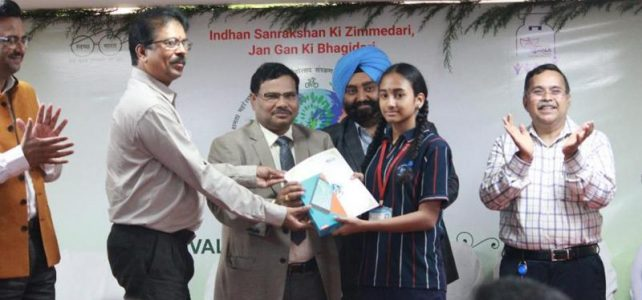 Won Lenovo Tablet from PCRA Saksham National Painting Competition 2018