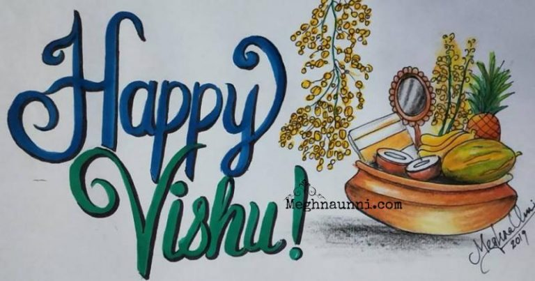 Happy Vishu 2019 Greetings