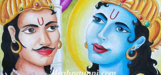 Mahabharatha Series – Painting – 1 | Nara-Narayana | Arjun & Sri Krishna Drawing