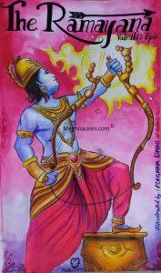 Ramayana Painting – 1 : Sri Rama Breaking Bow to marry Sita