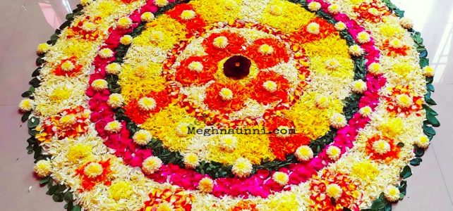 Happy Onam 2019 to Everyone