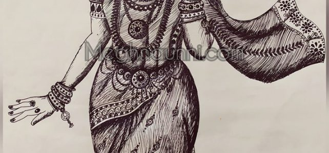 """Mohini with Amrutham"" – Pen Sketch"