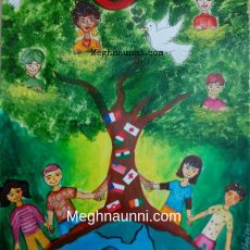Peaceful Friendly World for All Painting | An old Work