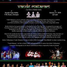 Sridevi Nrithyalaya's Vande Mataram Thematic Presentation on January 27, 2020 at Narada Gana Sabha