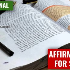 Subliminal Study Affirmations : Concentrate Study & Exam Preparation