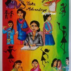 Women Empowerment Painting