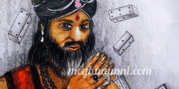 Mama Shakuni from Mahabharatha Painting