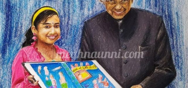 Tribute to Dr.APJ Abdul Kalam Sir – A Pencil Colour Painting