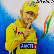 Happy Birthday to Captain Cool M.S.Dhoni | My Pencil Colour Painting
