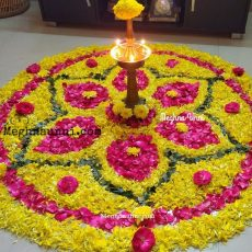 Onam Pookkalam 2020 Photos