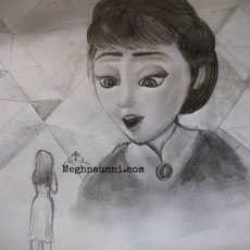 Queen Iduna from Frozen 2 Pencil Sketch