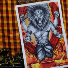Narasimha Avatar Painting   Dasavataram Series : 4