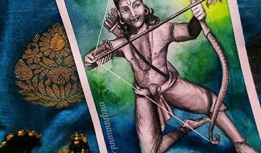 Sri Rama Avatar Painting | Dasavataram Series : 7