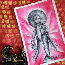 Vamana Avatar Painting   Dasavataram Series : 5