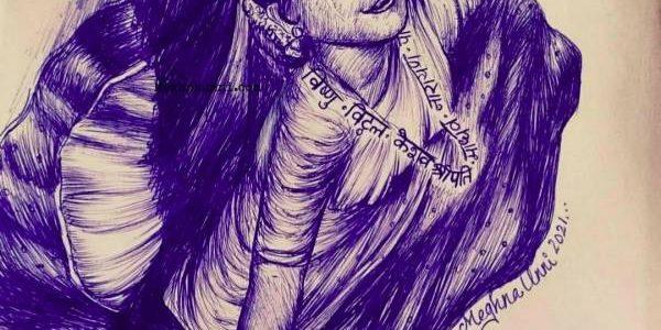 Kanhopatra Ballpen Art | Inspired by Divya Rani Mam's Wonderful Work
